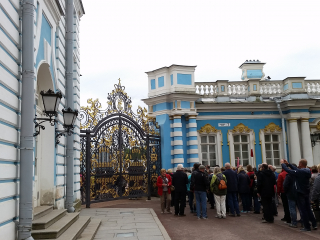 19.05.2016 13:17 | Catherine's Palace, Sankt Petersburg, Russia