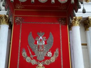 20.05.2016 11:45 | Hermitage Museum, Sankt Petersburg, Russia