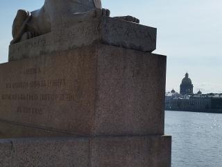 20.05.2016 10:11   Sankt Petersburg, Russia