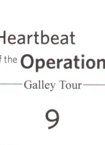 Heartbeat of the Operation 1